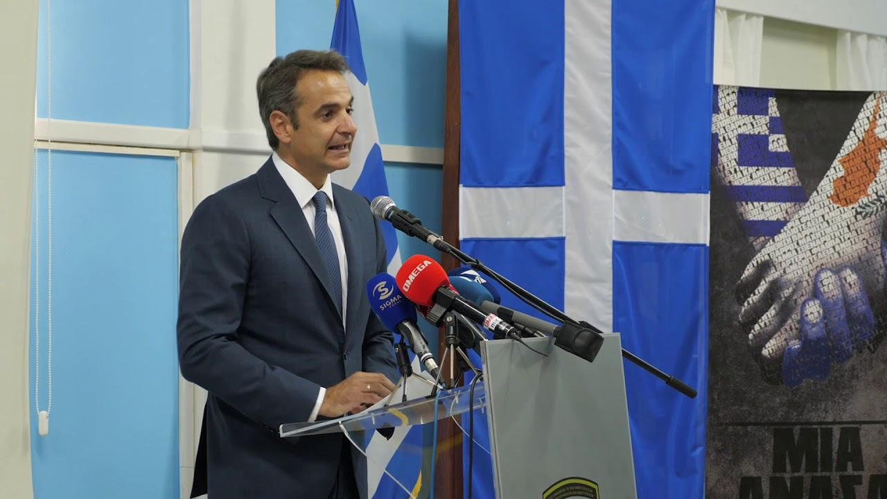 Χαιρετισμός του Πρωθυπουργού Κυριάκου Μητσοτάκη κατά την επίσκεψη του στην ΕΛΔΥΚ