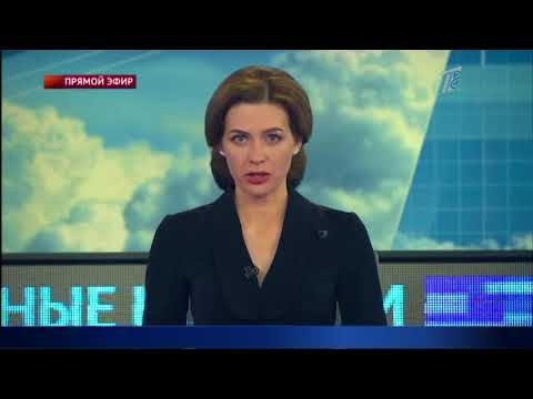 Главные новости. Выпуск от 19.04.2018 - DomaVideo.Ru