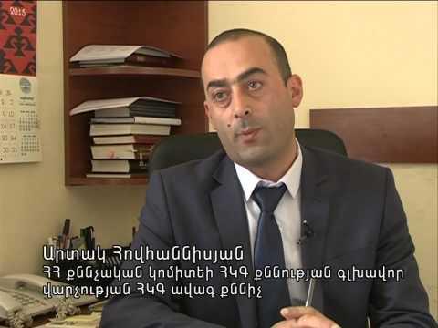ԱՐ. «Քննության գաղտնիքը». Երեխայի առքուվաճառքի համար դատապարտվեց 2 տարվա ազատազրկման (Տեսանյութ)