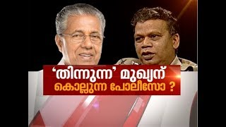 Video Is Lokanath Behera failing as Kerala police chief? | Asianet News Hour 11 Apr 2017 MP3, 3GP, MP4, WEBM, AVI, FLV April 2018