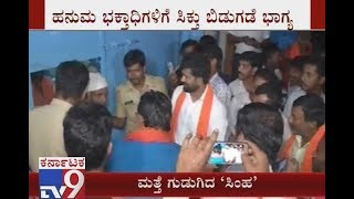 image of Pratap Simha among Several Released who were Arrested on Hanuman Jayanti Row