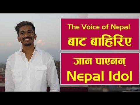 (The Voice of Nepal बाट आफ्नै कारणले बाहिरिए जनक, कति मिठो स्वर तर लाजले भुतुक्कै | Zanak Tamrakar | - Duration: 19 minutes.)