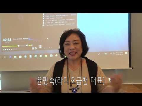 [2018 어르신문화프로그램] 화양연화 (송혜경 어르신)