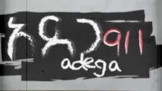 Adega911