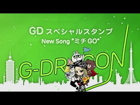 G-DRAGON - 'ミチGO' LINE で独占公開!