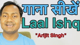 "Video How To Sing ""Laal Ishq - Ram Leela"" Bollywood Singing Lessons By Mayoor MP3, 3GP, MP4, WEBM, AVI, FLV Agustus 2018"
