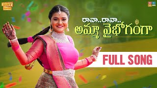 Rava Rava Amma Vaibhoganga || Full Song || Dussera Special