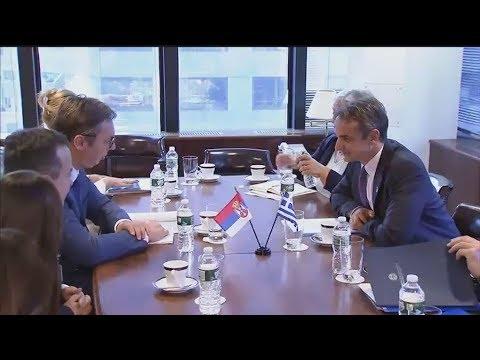 Ο Αλ. Βούτσιτς με τον πρωθυπουργό Κ. Μητσοτάκη, στη Νέα Υόρκη