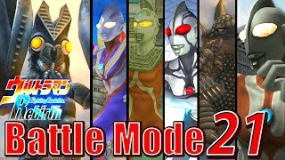 Ultraman FER - Battle Mode Part 21playing as ALIEN BALTAN in Hard Mode (遊玩角色 巴爾坦星人 in 困難模式)have fun~   看片愉快Subscribe atsukitai ►https://goo.gl/v8LSTratsukitai FACEBOOK► https://goo.gl/0xLfGZanother Channel for backup ►https://goo.gl/HIBMjBTokusatsu Song cover by atsuki 翻唱特攝歌曲 https://www.youtube.com/playlist?list=PL22grjnEEAnC78ab_tdamy8njSQd8byDyUltraman Fighting in FE3 & FERhttps://www.youtube.com/playlist?list=PL22grjnEEAnCuEjIV7eO4OBY778HqAp5-Ultra Battle Episode edited by atsuki playlisthttps://www.youtube.com/playlist?list=PL22grjnEEAnDIuBs5tA_oURN0ycHc23OWALL Kaiju & Alien fighting in FER 2016 Editionhttps://www.youtube.com/playlist?list=PL22grjnEEAnCIzAIBWaiQ8mrDxqyO9OSFUltraman Fighting in FER HD Re-Edited Playlisthttps://www.youtube.com/playlist?list=PL22grjnEEAnDC9saiQ85FbmMMocpJiXfXUltraman FE3 Story Mode 1080P HD Playlist By atsukihttps://www.youtube.com/playlist?list=PL22grjnEEAnD_4K8Y5iJCmkjWk83rfuy2Ultraman FE3 Tag Mode 1080P HD Playlist By atsukihttps://www.youtube.com/playlist?list=PL22grjnEEAnBJeOnC-ksdgcL1e6J6FXLEUltraman FE3 Battle Mode 1080P HDhttps://www.youtube.com/playlist?list=PL22grjnEEAnCqTS1igqrIBeX0mE65IcAzUltraman FE3 BGM/OST/SE - Playlisthttps://www.youtube.com/playlist?list=PL22grjnEEAnCcPUxLdP8lzanmEvYBAov9ULTRAMAN Game Sound Effectshttps://www.youtube.com/playlist?list=PL22grjnEEAnDtL-J-ektnYKddJoiGJOQOULTRAMAN FER MISSION POINT English Sub 超人力霸王 戰鬥進化重生 任務攻略 中文字幕https://www.youtube.com/playlist?list=PL22grjnEEAnB-BMumP2TrHx1qCGuKWsj5ULTRAMAN FER Story Mode 1080P English Sub 超人力霸王 戰鬥進化重生 中文劇情https://www.youtube.com/playlist?list=PL22grjnEEAnC-Bg4AsWEEHaFlWyN8AMU_Ultraman FER Battle Mode 1080P HDhttps://www.youtube.com/playlist?list=PL22grjnEEAnDbtWWpizy5qv5mP_OVtpG7Ultraman FER BGM/OST/SE - Playlisthttps://www.youtube.com/playlist?list=PL22grjnEEAnA-3TYp9UQHfuFbc9UKHjXYULTRAMAN 2004 PS2 Story Mode ~1080P 60fps~ playlisthttps://www.youtube.com/playlist?list=PL22grjnEEAnAKMLJfa5T8XB-Li7KXuFS1ULTRAMAN 2004 PS2 Return Of Ultraman Mode ~1080P 60fps~ playlisthttps://www.youtube.com/playlist?list=PL22grjnEEAnAHaGtSxUlKXRiALTEp7JkBULTRAMAN 2004 PS2 Monster Mode ~1080P 60fps~ playlisthttps://www.youtube.com/playlist?list=PL22grjnEEAnBzO1Zekylhgjk5_csio10mPS2 Ultraman Nexus Story Mode 1080P HD 超人力霸王納克斯 中文劇情https://www.youtube.com/playlist?list=PL22grjnEEAnDssAEemE2UxcTjEkdF8PRpPS2 Ultraman Nexus Battle Mode 1080P HDhttps://www.youtube.com/playlist?list=PL22grjnEEAnBDZwfTeL0kC6bqwL7JvRx7PS2 Ultraman Nexus BGM/OST Playlisthttps://www.youtube.com/playlist?list=PL22grjnEEAnCB_V-eaE64wO6ok7q_y1myPS2 Ultraman Nexus Night Raider Mode 1080P HDhttps://www.youtube.com/playlist?list=PL22grjnEEAnAqFGdkBIhUlYiRk6C3gn3WUltraman FE2 Battle Mode 1080P HDhttps://www.youtube.com/playlist?list=PL22grjnEEAnAB8bxpo2M7QABd_fdaXEi4Ultraman FE2 Story Mode 1080P HDhttps://www.youtube.com/playlist?list=PL22grjnEEAnCv8hFBWoXWYRFvPcF23akbUltraman FE2 BGM/OST Playlisthttps://www.youtube.com/playlist?list=PL22grjnEEAnBgXs0CE2T2yUInTu2NiN-UUltraman FE1 Battle Mode 1080P HDhttps://www.youtube.com/playlist?list=PL22grjnEEAnA_XnnuJDk1S-ui_WqP5mTjUltraman FE1 BGM/OST/SE - Playlisthttps://www.youtube.com/playlist?list=PL22grjnEEAnDzU99cZk6yiRFvXBE3C9nIUltraman - Kaijuu Teikoku no Gyakushuu ( ウルトラマン  怪獣帝国の逆襲 1987 ) 1080P Playlisthttps://www.youtube.com/playlist?list=PL22grjnEEAnDtiiDjPhavW7CarpIAk8rw