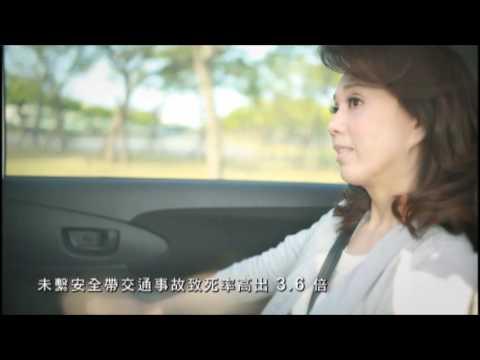 交通部小型車後座乘客須繫安全帶