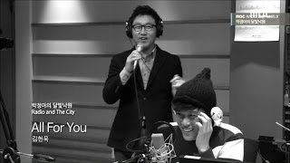 [Moonlight paradise] Kimhyeonuk - All For You 김현욱 - All For You [박정아의 달빛낙원] 20151126, clip giai tri, giai tri tong hop