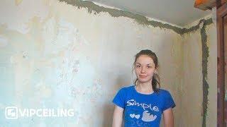 Матовый потолок 21,6 м<sup>2</sup>