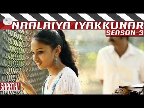 Sarathi-Tamil-Short-Film-by-Rajesh-Kumar-Naalaiya-Iyakkunar-3