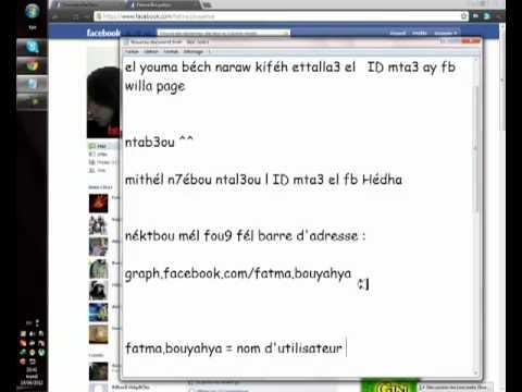 comment retrouver mes identifiants facebook