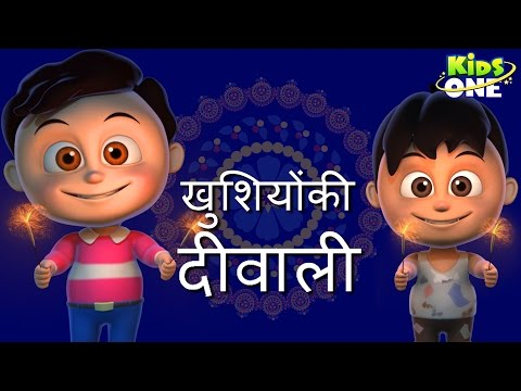 Khushiyan Bantne Se Badhti Hai | Hindi Animated Story For Children