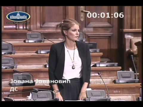 Јована Јовановић у Скупштини о амандманима на Предлог закона о високом образовању