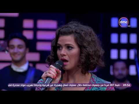 شاهد- يسرا اللوزي تغني أغنية أوبرالي