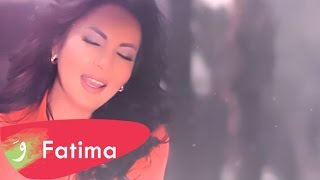 Fatima Zahra Laaroussi - Ba Lhnin / فاطمة الزهراء العروسي - با الحنين