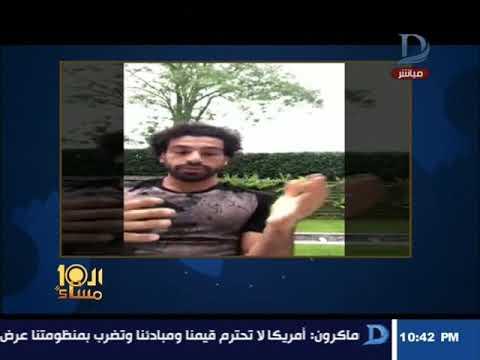 شاهد: مداعبة الإبراشي لمجدي عبد الغني بسبب مشكلة محمد صلاح