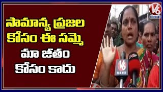 TSRTC Employees Protest Against CM KCR At Hayathnagar Bus Depot