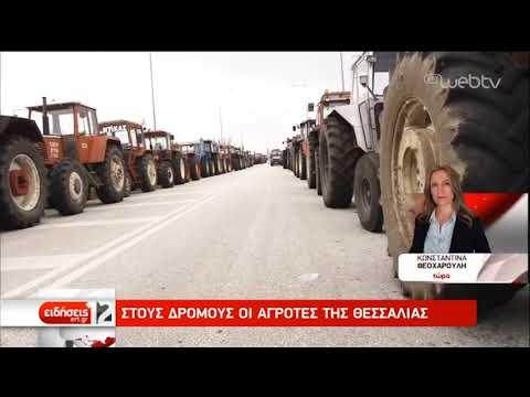 Σε στάση αναμονής οι αγρότες   07/12/2019   ΕΡΤ