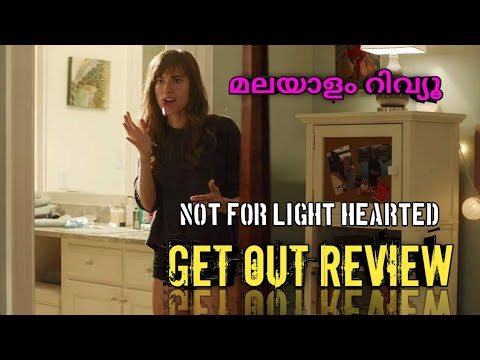 Get Out (2017) Review Malayalam   Jordan Peele   Academy Award Winning Film