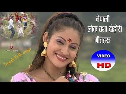 (New Nepali Lok Dohori Song 2074 / 2018 |  Bishnu Majhi | Jeevan Majhi | shankar bc | samjhana | HD - Duration: 36 minutes.)