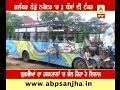Jalandhar: Badal's owned 'Orbit' Bus claims 3 lives.