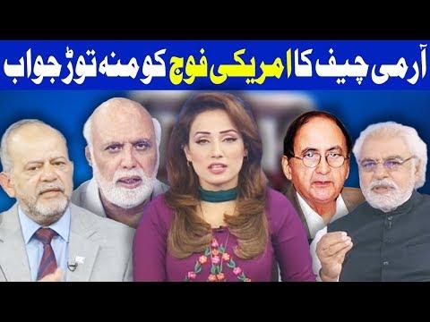 Think Tank With Syeda Ayesha Naaz - 12 January 2018 - Dunya News