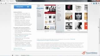 Как включить равным образом эксплуатировать iTunes равным образом AppStore на iPhone 0
