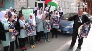 الإعتصام الإسبوعي لأهالي الاسرى بطولكرم