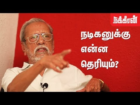 சினிமாவால வந்த வென... Kamal Haasan Brother Charuhasan | Kamal Haasan Confirms Political Party Launch