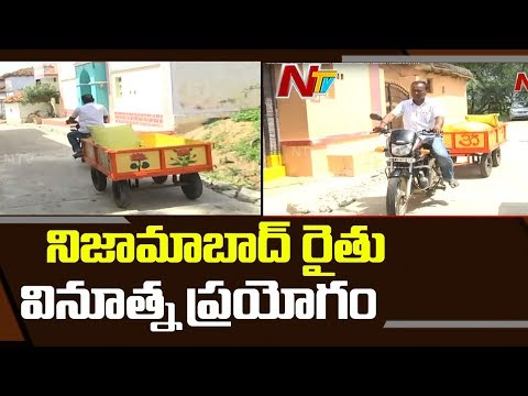 Nizamabad Farmer New Innovation, Builds Mini Truck To Transport Labourers || NTV