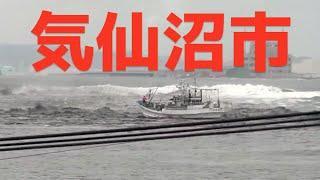 Okawa-shi Japan  city photos gallery : Tsunami Kesennuma-shi 気仙沼市 [bay] Miyagi, Japan 2011年3月11日 — Remastered