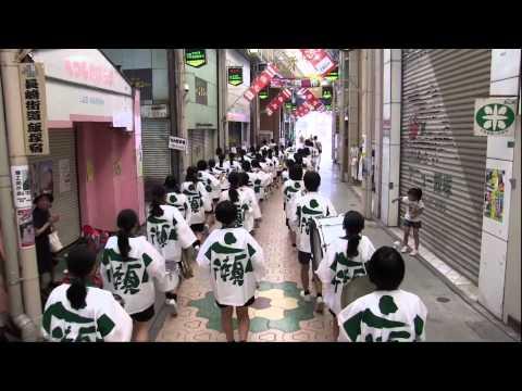 二瀬中学校吹奏楽部マーチングバンド 飯塚わっしょい祭2015 (福岡県飯塚市)