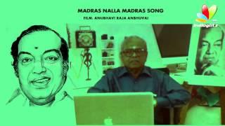 K Balachander Shares His Experience With Kannadasan In Anubhavi Raja Anubhavi | Movie, Song