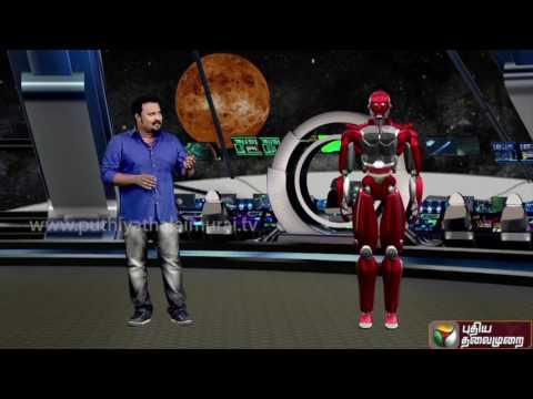 Robo-Leaks-Promo-30-07-2016-Puthiya-Thalaimurai-TV