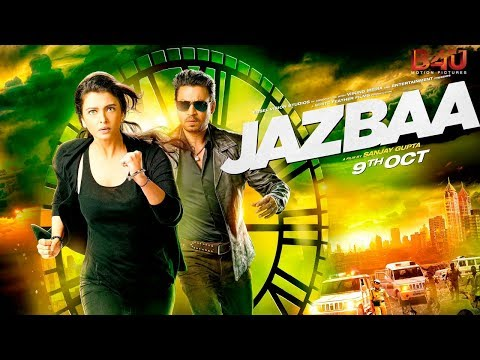 Jazbaa Official Trailer | Irrfan Khan & Aishwarya Rai Bachchan | 9th October