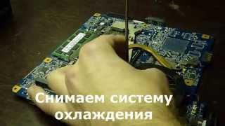 Модернизация ноутбука. Замена процессора в EMachines D440.