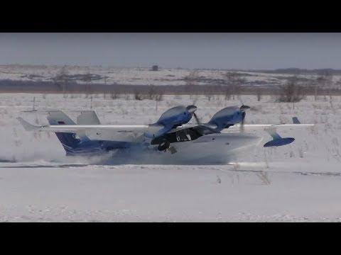 Самолет амфибия Л-44м испытания. Посадка ивзлет соснега