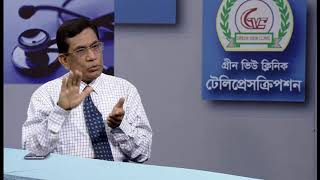 Asia Pacific Eye Care Week 2017 Ch anel I TV Interview Guest: Prof M. Nazrul Islam