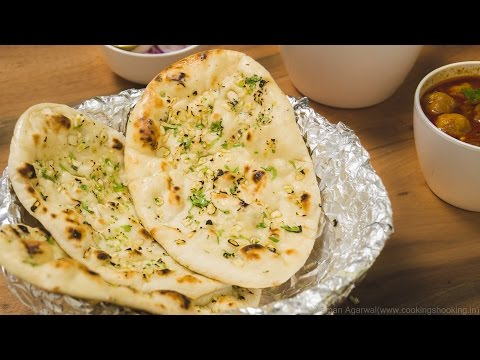 Garlic Naans Recipe on Tawa - Eggless Naan Recipe Without Oven and Tandoor