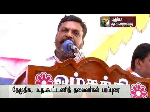 Live-Thol-Thirumavalavan-Campaign-at-Sattur-Virudhunagar