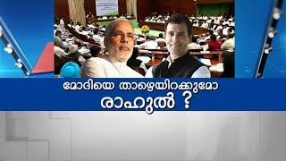 Video Will Rahul Be Able To Bring Down Modi? | Super Prime Time (22/07/2018) | Part 1 MP3, 3GP, MP4, WEBM, AVI, FLV Juli 2018