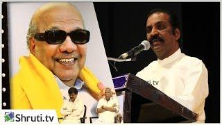 Video கலைஞர் புகழ் வணக்கம் | வைரமுத்து பேச்சு | Vairamuthu speech about Kalaignar MP3, 3GP, MP4, WEBM, AVI, FLV Agustus 2018