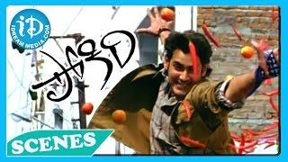 Mahesh Babu Extraordinary Fight Scene - Pokiri Movie