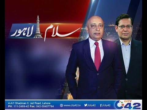 سلام لاہور،20 اکتوبر 2017