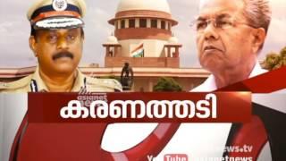 Video Embarrassment for Pinarayi govt as SC reinstates TP Senkumar as Kerala DGP   News Hour 24 Apr 2017 MP3, 3GP, MP4, WEBM, AVI, FLV Desember 2018