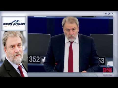 Ο Νότης Μαριάς στο Ράδιο Κρήτη για τη χθεσινή ψήφιση του τέταρτου μνημονίου