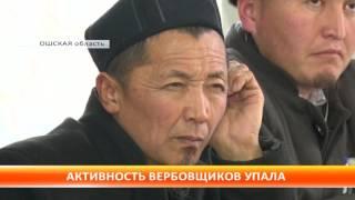 На юге Кыргызстана активность вербовщиков упала